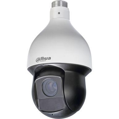 Dahua 116221 Övervakningskamera med videorörelsedetektor