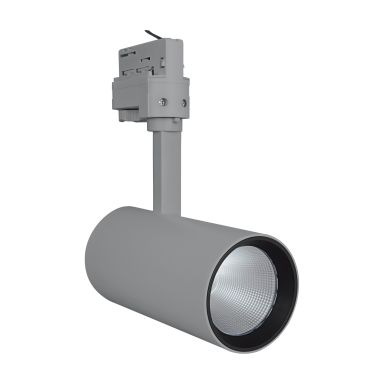 LEDVANCE Tracklight Spot Spotlight 55W, grå