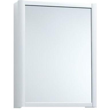 Svedbergs NY-50 Badrumsskåp metall, vit, med utvikbar dörr
