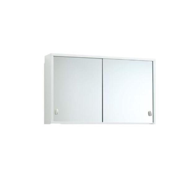 Svedbergs Tvilling 66 Badrumsskåp metall vit med spegel