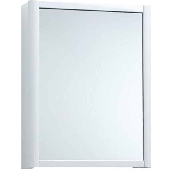 Svedbergs NY-50 Badrumsskåp metall vit med utvikbar dörr