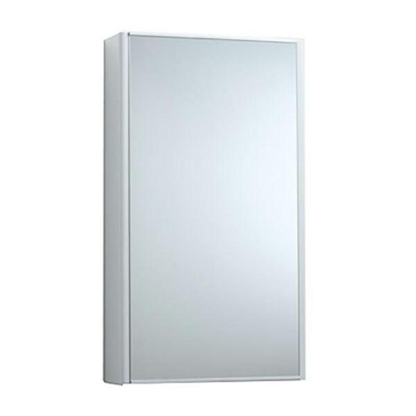 Svedbergs Birdie Badrumsskåp metall vit med spegel