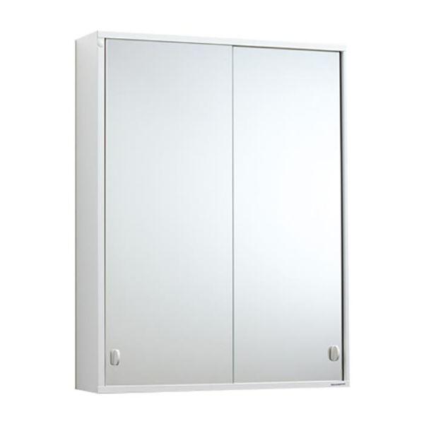 Svedbergs I:ET Badrumsskåp metall vit med spegel