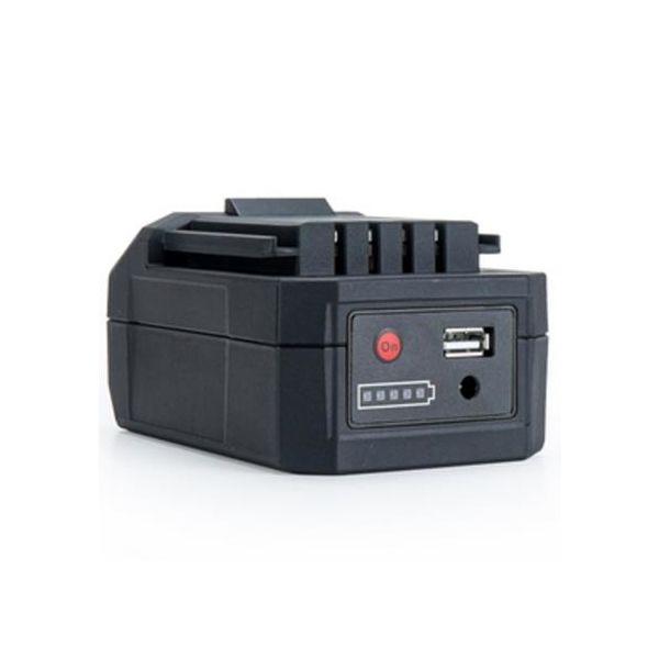 Akku Suprabeam 410.9001 5200mAh, USB 5V/2A